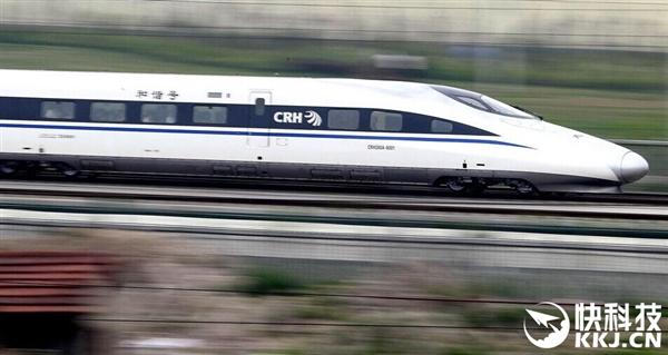 竞标新马高铁!马方赞中国技术世界最先进