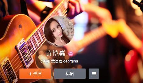 吴亦凡朋友小G娜整容前照片被扒出