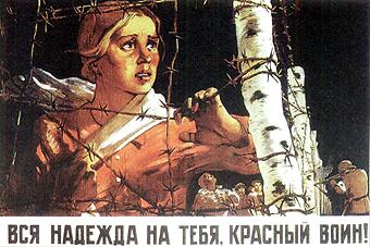 《攻心为上》带你领略二战海报战