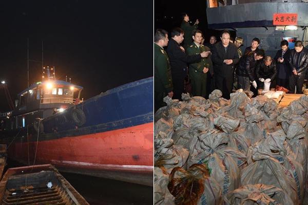 广东这艘渔船藏了2吨冰毒