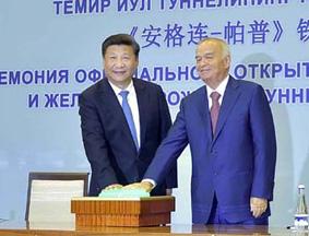 习近平同卡里莫夫出席铁路隧道通车活动