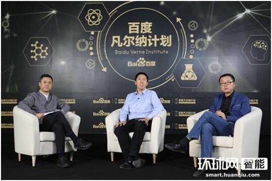 吴恩达对话刘慈欣:AI或改变社会但不必过分担心