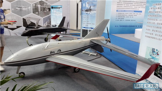 第七届中国无人机展览会看行业五大特点