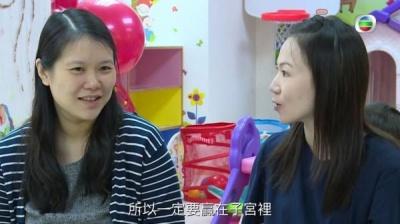 焦虑:内地孕妈提前踩校 香港顶级名校学位卷飙至600万