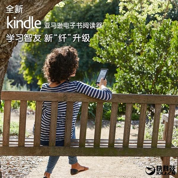 558元!亚马逊发布全新入门电子书Kindle