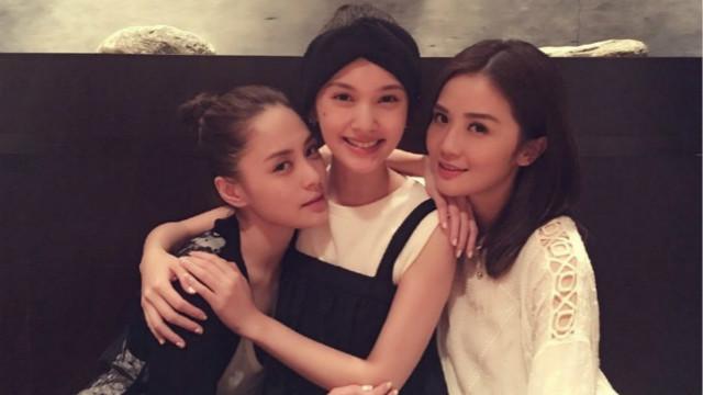 阿娇阿sa杨丞琳相聚 姐妹三人甜美似少女