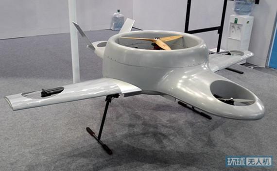 第七届中国无人机展