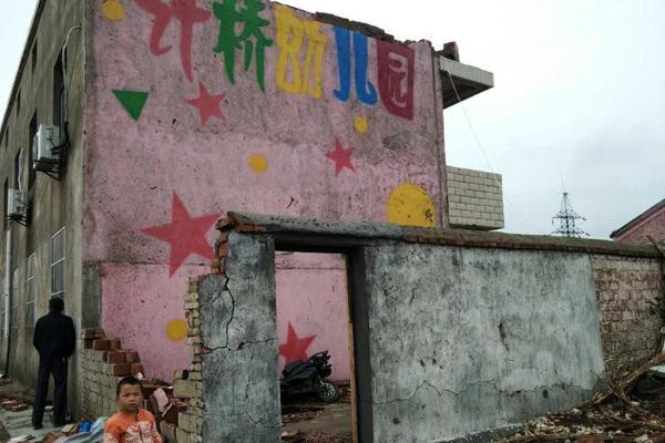 江苏盐城遭遇龙卷风 刮塌了幼儿园