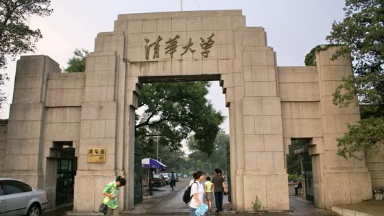 英媒:亚洲大学排名中日实力最强 各有39所高校上榜