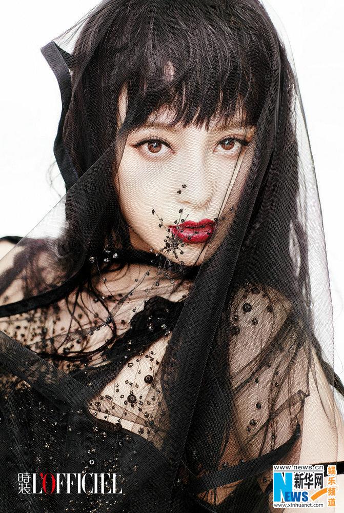 范冰冰瓷肌红唇登封面 黑色蕾丝慵懒湿发显神秘