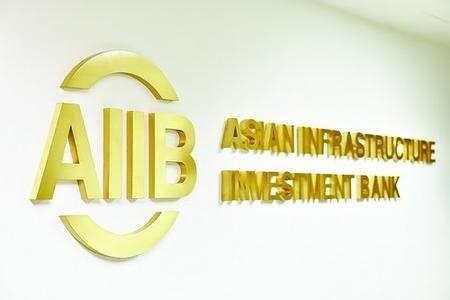 美媒:事实证明亚投行并不是中国施展其影响力的棋子