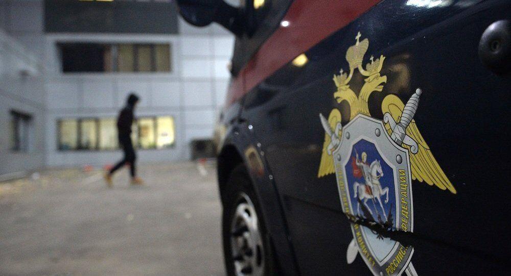 俄媒:中俄商定扩大在打击国际恐怖主义等方面合作