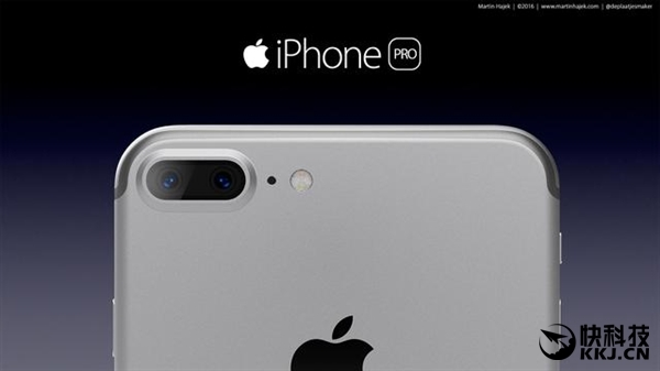 32GB起步!iPhone 7售价曝光:皇帝版8888元