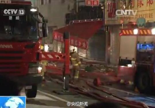 香港工业大厦火灾108小时后熄灭 2名消防员殉职