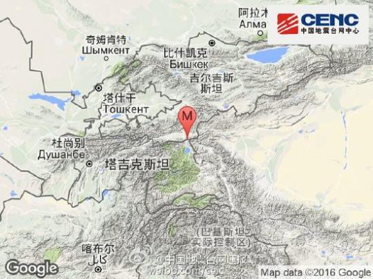 吉尔吉斯斯坦发生6.7级地震 震源深度10千米