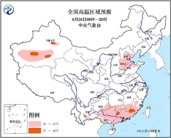 高温黄色预警:广东江西福建最高温可达39℃