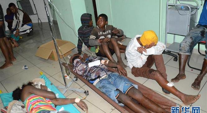 突发!马达加斯加国庆庆祝活动发生爆炸 2死72伤