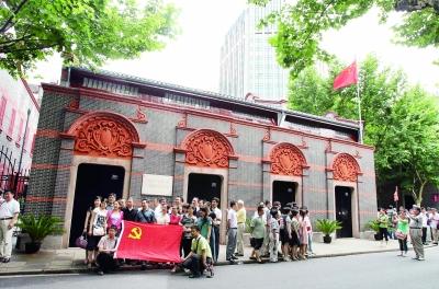 中国共产党大事记