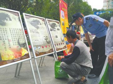 四川自贡登记吸毒者近万 外地贩毒转为小区制毒