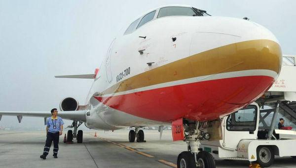 国产喷气式客机迎来历史性一刻