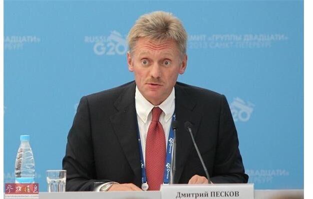 俄总统秘书:俄未打算干预英脱欧决策过程而仅关注局势