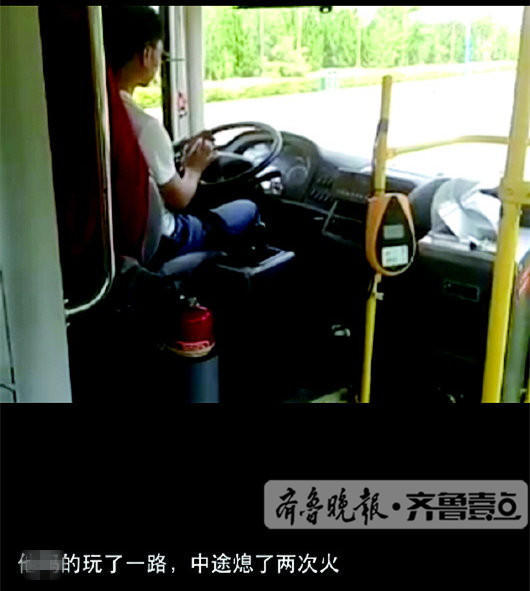 山东一公交司机边开车边玩手机抢红包 乘客吓坏