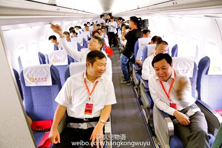 ARJ21成功完成商业首航!