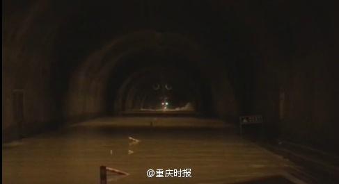 重庆酉阳马鞍山隧道因洪水造成一百多人被困