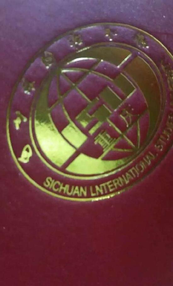 四川外国语大学学位证英文校名印错 称正在重印
