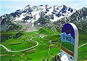 阿尔卑斯大道 欧洲最高的公路风景线