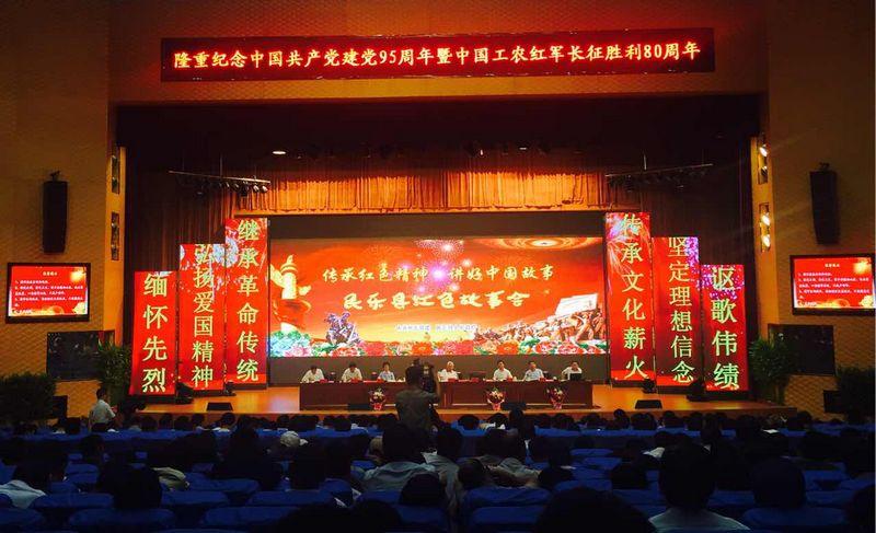 红西路军宣讲团走进张掖——传承西路军魂弘扬红色文化
