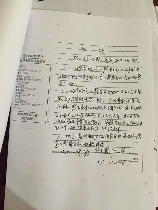 延安公务员收500万遭亲妹举报 骂记者:你妈的