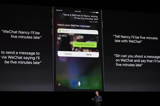 Siri已不只是语音助手:标志计算机交互重大变化