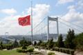 土耳其各地降半旗 悼念机场爆炸案遇难者