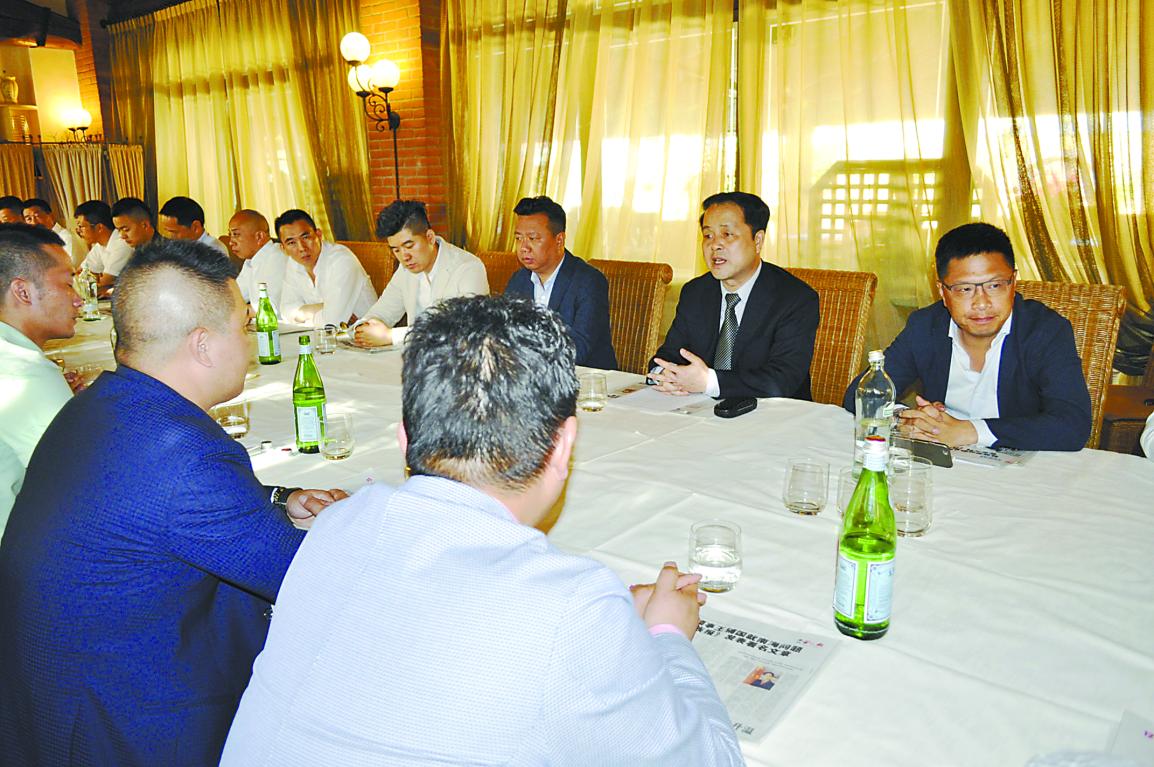 中国驻佛总领馆举办南海问题座谈会