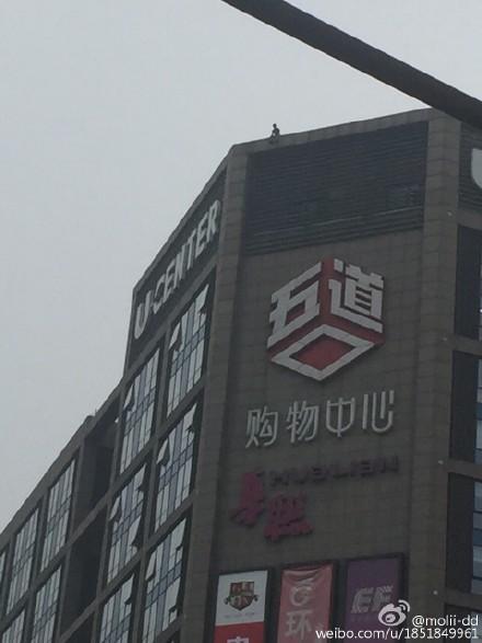 北京五道口一男子欲跳楼 后被民警劝下(图)