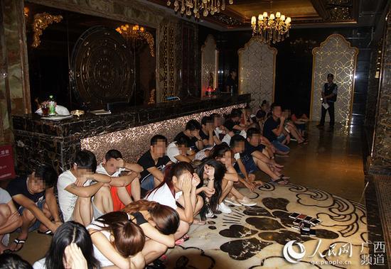 广西39人聚众看球吸毒