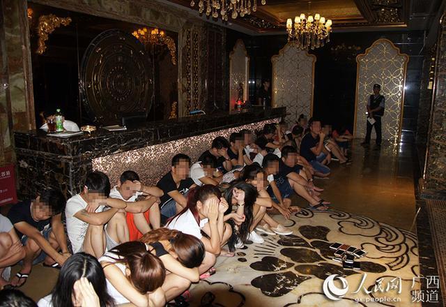 广西39名男女被警方拘留 开房看球还吸毒助兴