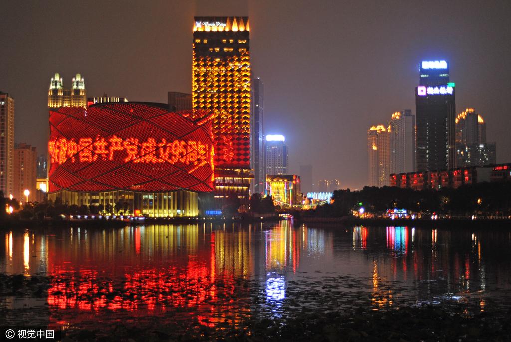 武汉:剧场点亮中国红为建党95周年献礼