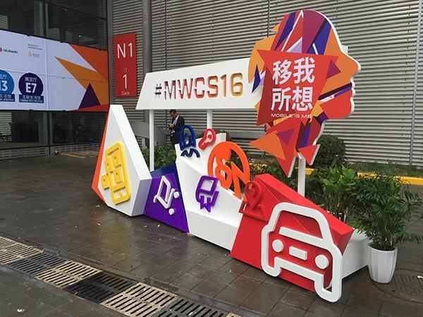 MWC2016观察:VR最火爆 5G四年后商用