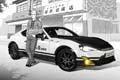 丰田推GT86《头文字D》特别版 今夏发布