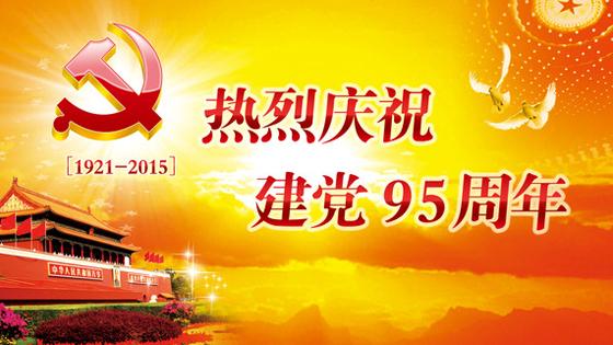 印媒:中共党员已达近8900万!