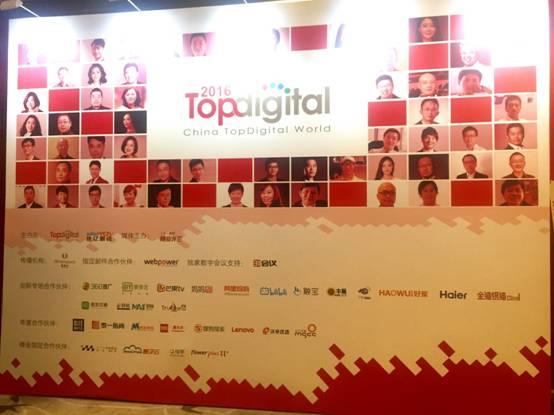 金猫银猫荣获TopDigital创新金奖,用户体验为制胜关键