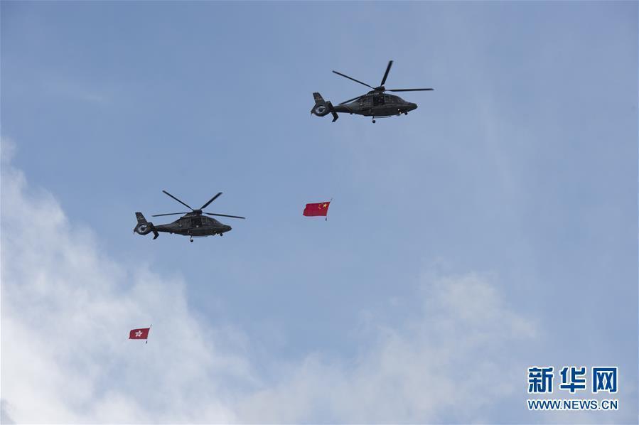 香港特区举行升旗仪式庆祝回归19周年