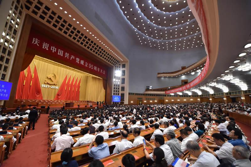 建党95周年庆祝大会举行 习近平发表重要讲话