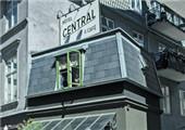 """住""""中央酒店""""融入丹麦街区里,只为你开放"""