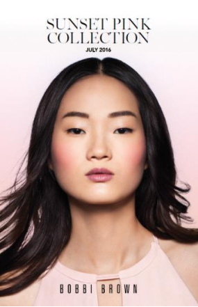 夏季妆容令人迷醉 灵感来自若粉若霞的变幻日落之色