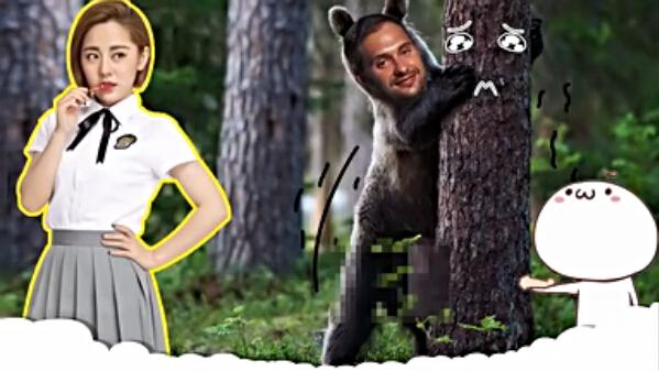 囧闻一箩筐 :男子赤身裸体与大树啪啪啪!