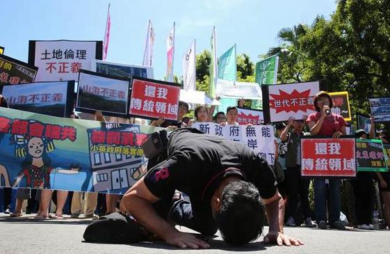 """反对棕榈滨海开发 原民""""行政院""""前磕头求祖灵"""