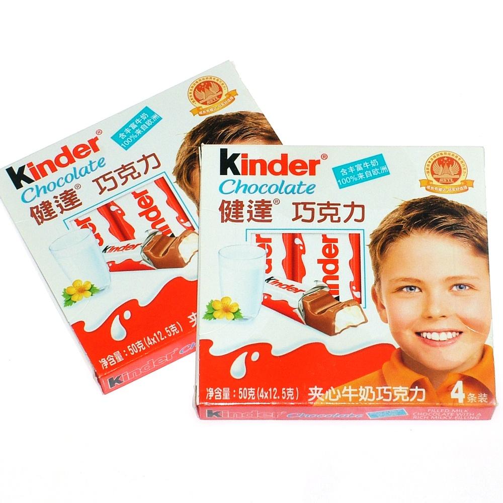 德国调查发现健达巧克力等食品疑似含有致癌物
